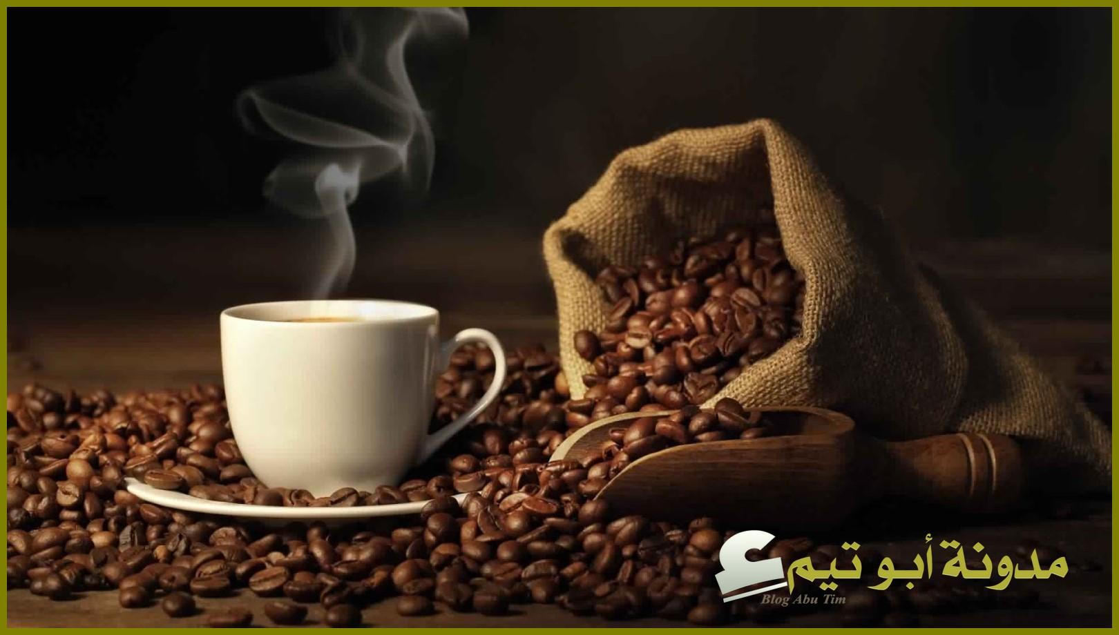 الحب في قانون العرب قهوة